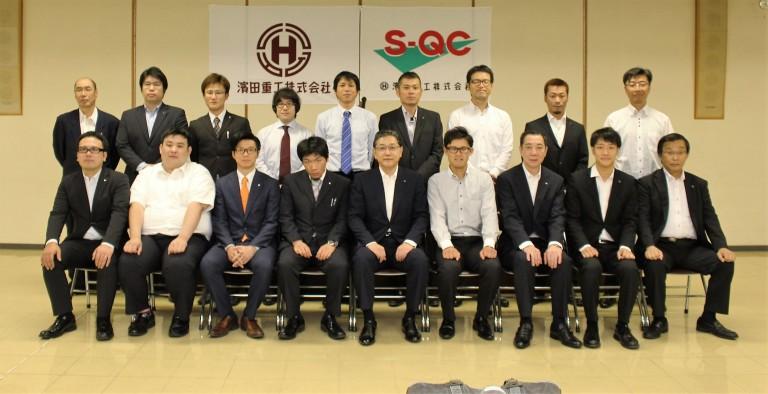 P17-1   HAMAYU NEWS  S-QC発表大会