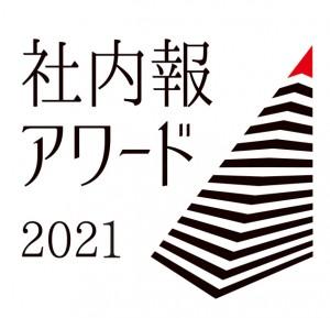 イベントロゴ2021